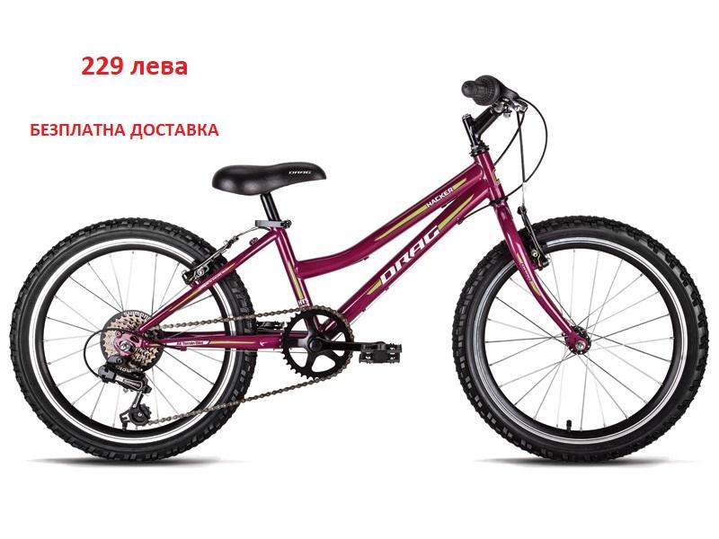 промоция ДРАГ LADY 20