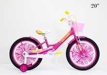 Детски велосипед LARISA 20