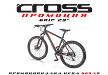 Cross GRIP 29
