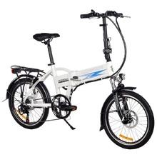 Сгъваем електрически велосипед 20